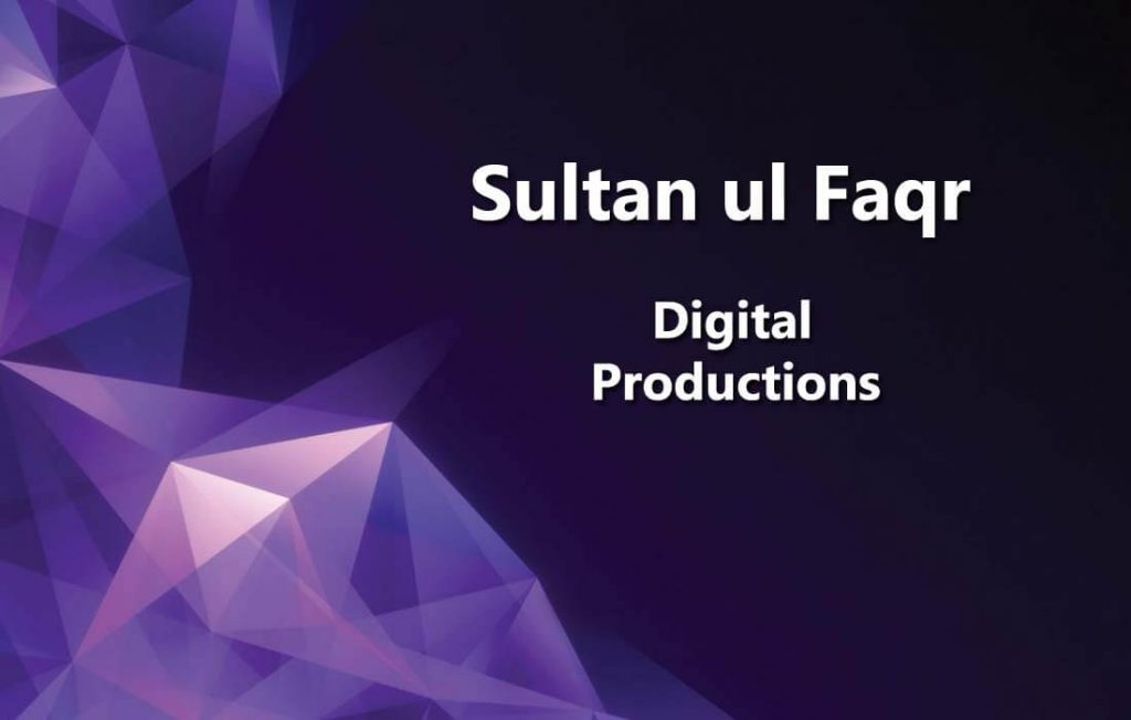 Sultan-ul-Faqr-Digital-Productions