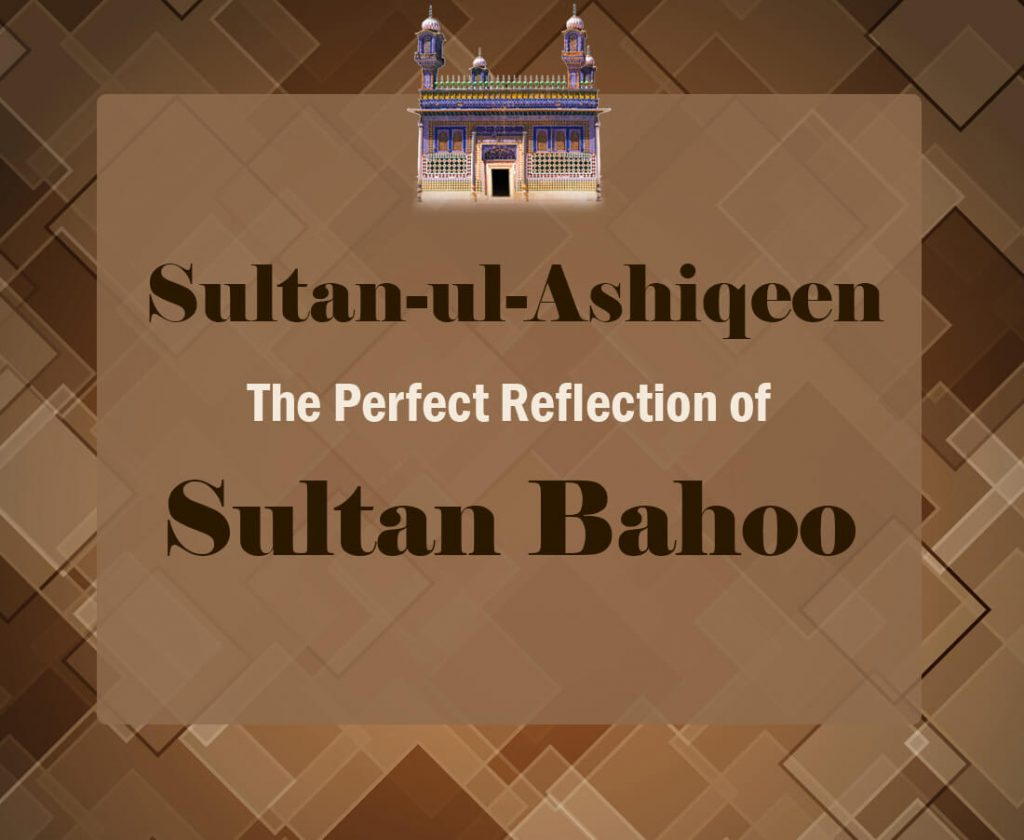 Reflection-Sultan-Bahoo
