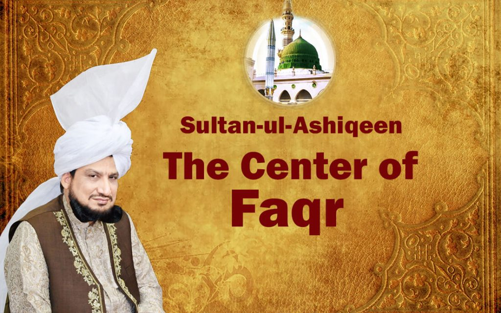 center-faqr-bahoo