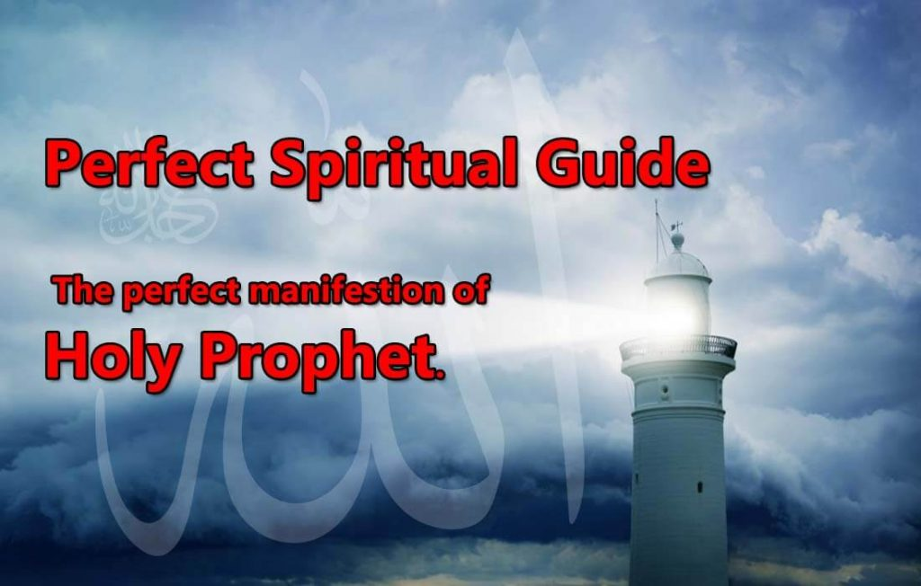 Perfect-Spiritual-Guide-Manifestion-Holy-Prophet-bahoo