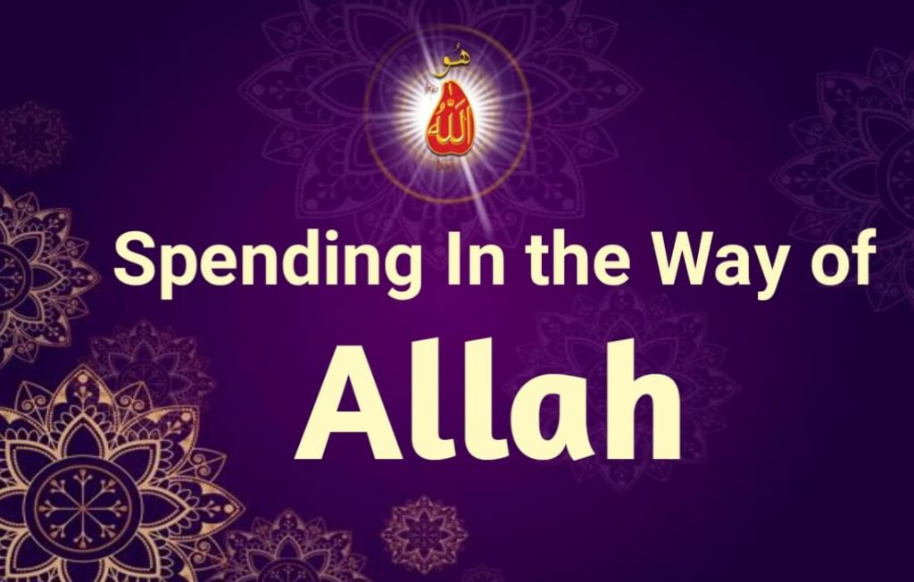 Spending-way-Allah-Bahoo