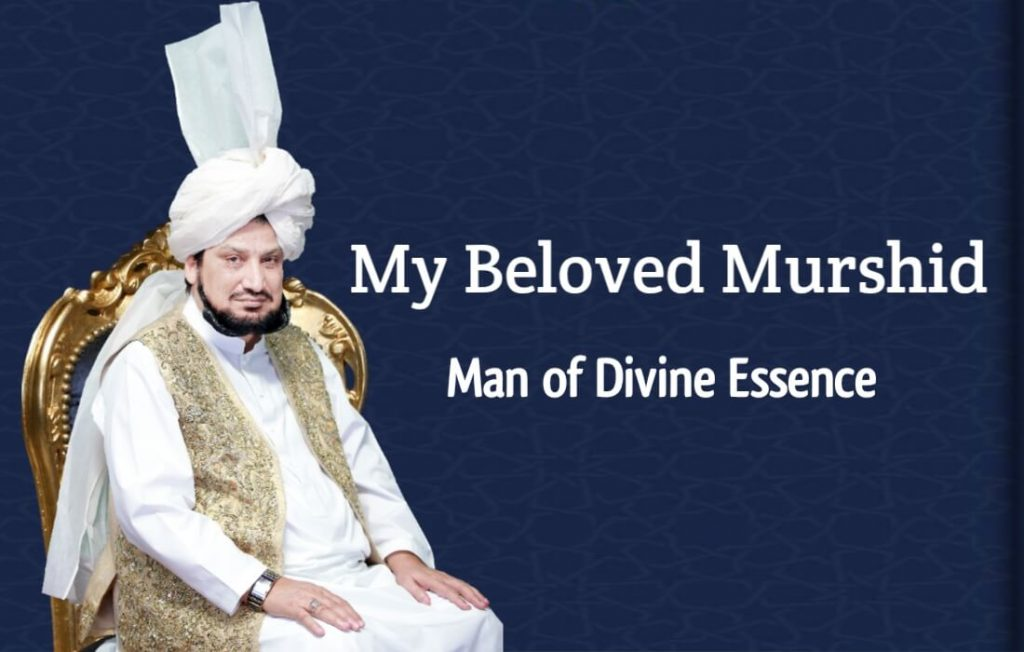 Beloved-Murshid-Man-Divine-Essence-Bahoo