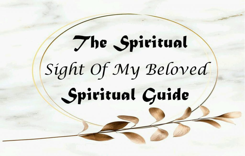 Spiritual-Sight-Beloved-Spiritual-Guide-Bahoo
