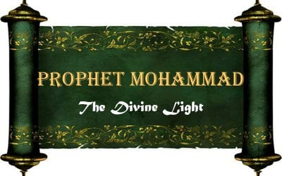 Prophet Mohammad – The Divine Light | Noor e Kamil | Sultan Bahoo