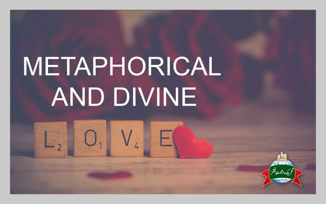 Metaphorical Love, Divine Love